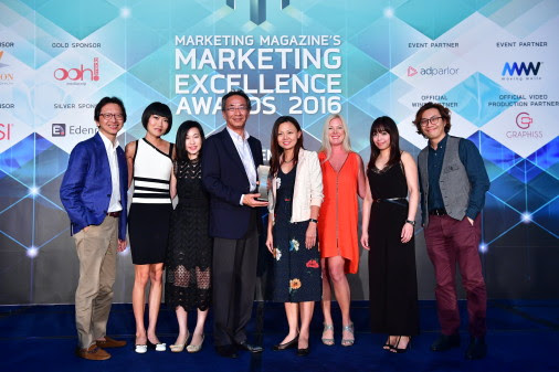 In the photo receiving the awards are Toshimitsu Tanaka Managing Director (Southeast Asia), Epson Singapore and Tan May Lin, General Manager (Sales & Marketing), Epson Singapore joined by the Epson Singapore team