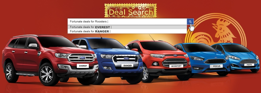 ford-deals